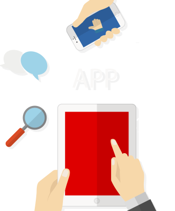 application mobile digitom