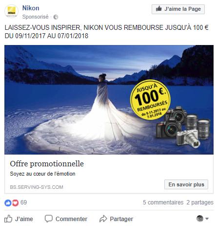 native facebook